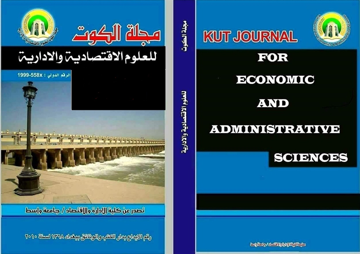 View Vol. 12 No. 37 (2020): Al Kut Journal of Economics and Administrative Sciences (KJEAS)